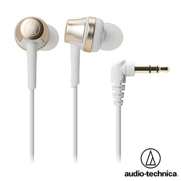 鐵三角 ATH-CKR50 高音質密閉型耳塞式耳機【香檳金】