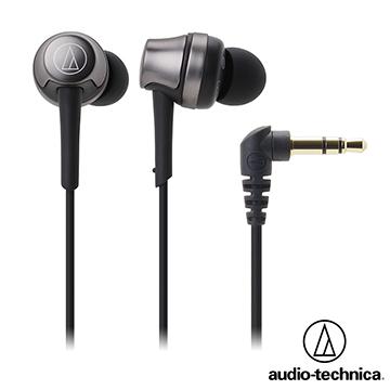 φ12.5mm大口徑單體鐵三角 ATH-CKR50 高音質密閉型耳塞式耳機