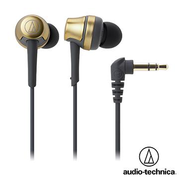 鐵三角 ATH-CKR50 高音質密閉型耳塞式耳機【金黃】