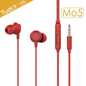 人體工學27度斜角入耳設計 !Tuddrom小魔鴨 Mo5輕巧型入耳式線控耳機(紅)