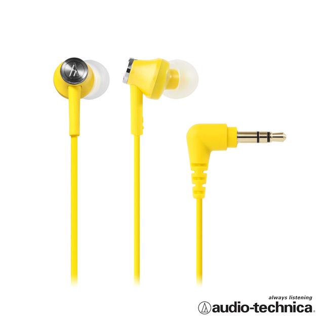 鐵三角 ATH-CK350M 耳塞式耳機(附捲線器)【黃色】