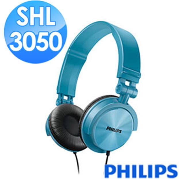 【 PHILIPS 飛利浦 】 重低音頭戴式可收納耳機 SHL3050 藍色
