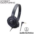 鐵三角 ATH-S100 街頭DJ風格可摺疊式頭戴耳機【黑色】