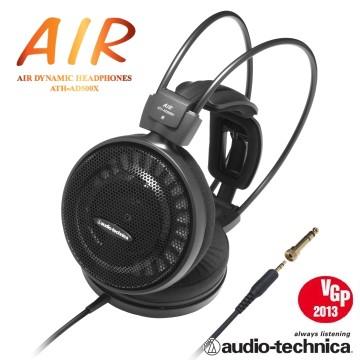 ★新型OPEN AIR★鐵三角 ATH-AD500X AIR DYNAMIC開放式頭戴式耳機