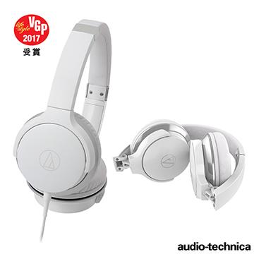 ★鐵三角★AR3新款上市鐵三角 ATH-AR3 折疊式頭戴便攜式耳罩耳機