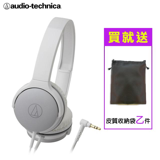鐵三角 ATH-AR1 摺疊耳罩式耳機 輕量級-黑