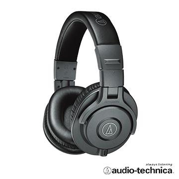 M系列限量款新品上市鐵三角 ATH-M40xMG 消光灰限量款監聽式耳罩耳機