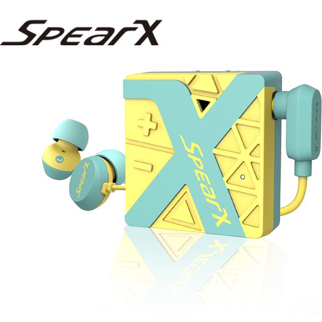 SpearX W1 運動防水藍牙耳機(朝氣黃)