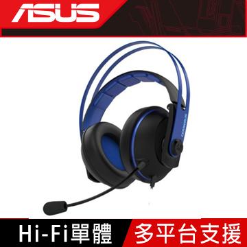 華碩 Cerberus V2電競耳機 - 藍