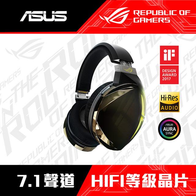 華碩 ASUS ROG Strix Fusion 700 7.1聲道 HiFi 電競耳機