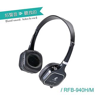 ALTEAM RFB-940 藍牙耳罩式耳機