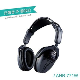 ALTEAM ANR-771W 紅外線抗噪專用 頭戴式耳機