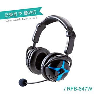 ALTEAM RFD-847W USB 2.4G 耳罩式耳麥