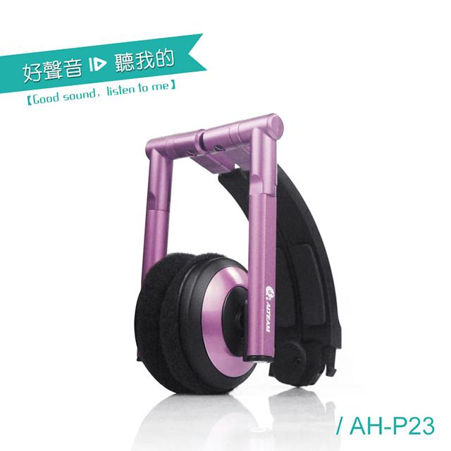 ALTEAM我聽 AH-P23 貼耳式小怪獸折疊耳罩式耳機/俏粉紅
