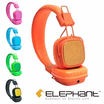 ELEPHANT 王者頭戴式線控耳機 NEON-ORANGE (IPHS009OG)