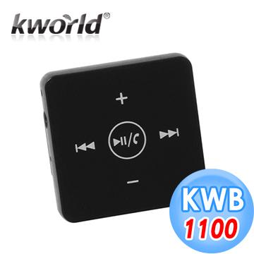 kworld 廣寰 藍牙接收器 KWB1100