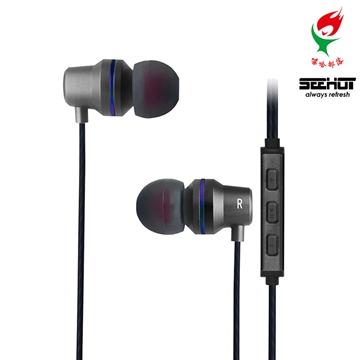 嘻哈部落SeeHot 鋁合金入耳式線控耳機麥克風(SH-MHS620)-質感灰