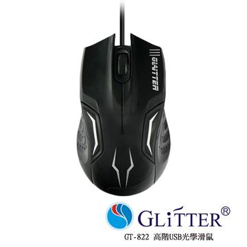 GlitterGT-822 高階USB光學滑鼠