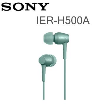 ★新品上市★SONY IER-H500A hear in 2 線控入耳式耳機(薄荷綠)