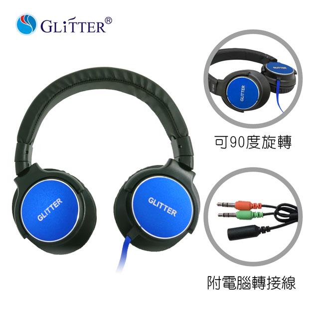 Glitter GT-503 智慧型手機耳麥-附電腦耳麥轉接線-藍
