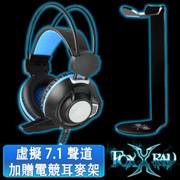 ★模擬真實場景震動款★FOXXRAY 星震響狐USB電競耳麥 FXR-SAV-05