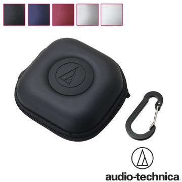↗最佳收納利器鐵三角 AT-HPP300 硬殼多功能耳機收納盒【黑色】