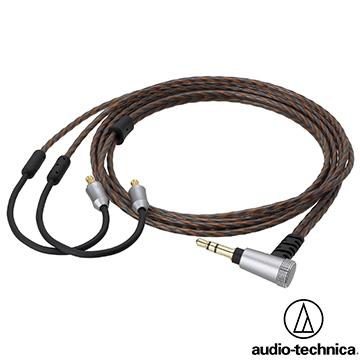 【LS更換導線再升級】鐵三角AT-HDC313A/1.2 A2DC 端子耳塞式耳機升級線