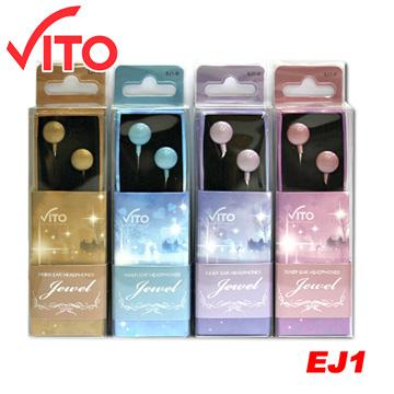VITO 柔軟矽膠 3.5MM 耳塞式 立體耳機 EJ1