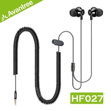 ★最長可拉展3.5m ★Avantree HF027 超長伸縮捲線立體聲入耳式耳機