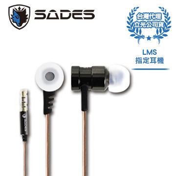 SADES 賽德斯 Wings 狼翼 入耳式電競鋁合金耳機 碳鋼鈦
