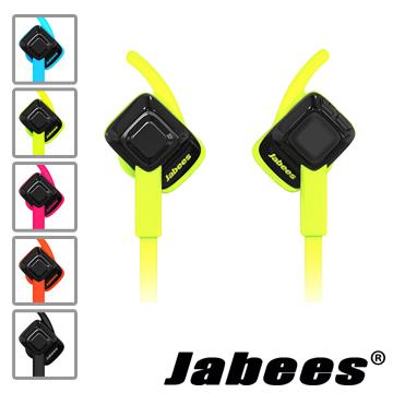 享受.無線束縛Jabees Beating 藍牙4.1運動防水耳塞式耳機【綠色】