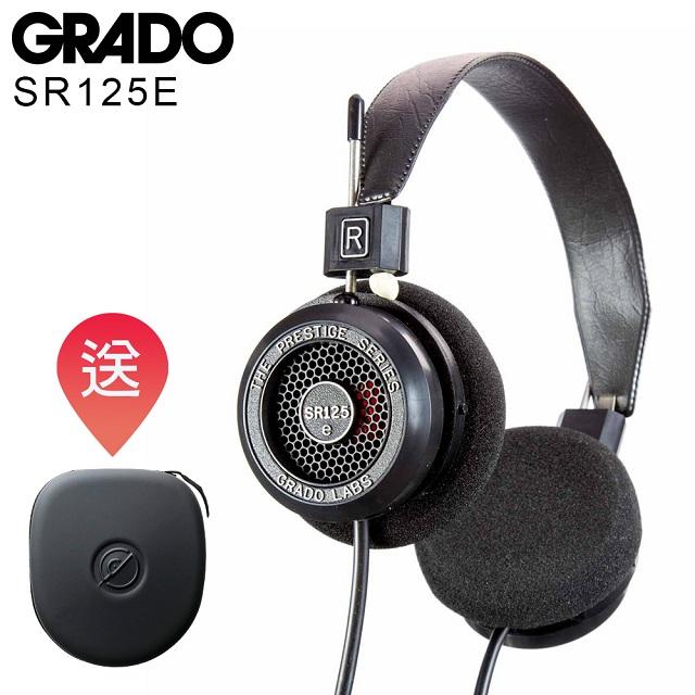 美國 GRADO Prestige Series SR125e 開放式耳罩耳機