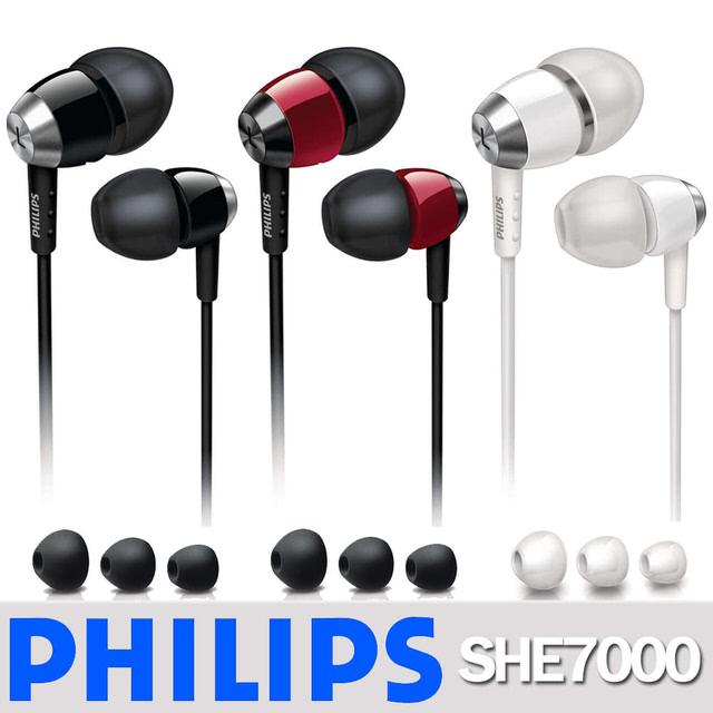 【福利品】PHILIPS耳道式耳機SHE7000