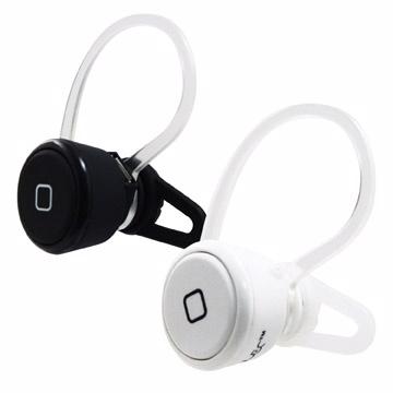 IS愛思藍牙耳機 BL-530 藍芽 3.0 雙聲道 可同時連接兩隻手機