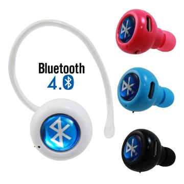 IS愛思 BL520 超微型藍牙耳機 藍牙4.0 可同時連接兩隻手機
