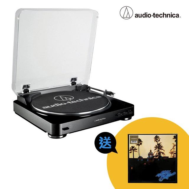 唱盤+唱片 優惠組合 鐵三角AT-LP60黑色 黑膠唱盤+Hotel California / Eagles (180g Vinyl)黑膠唱片 優惠組合