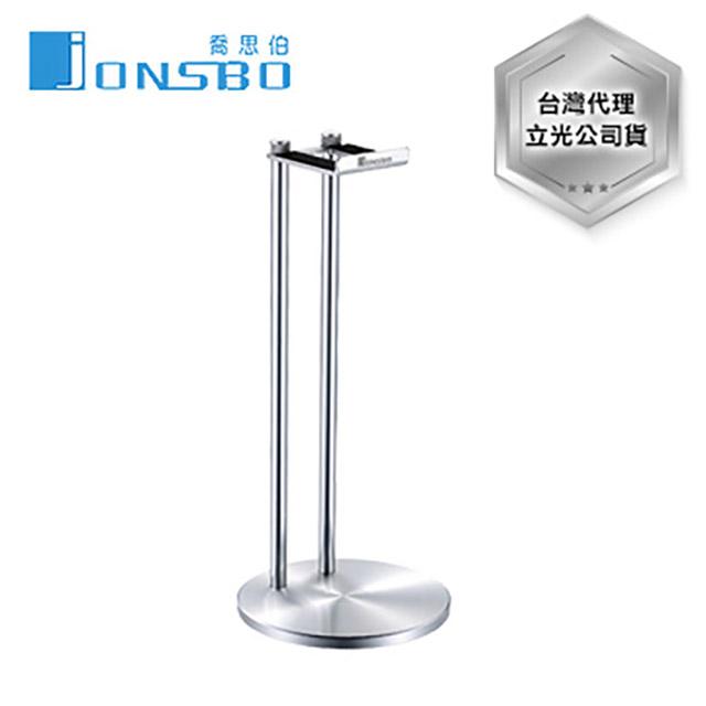 JONSBO喬思伯 HS-1 鋁鎂合金耳機架(銀)