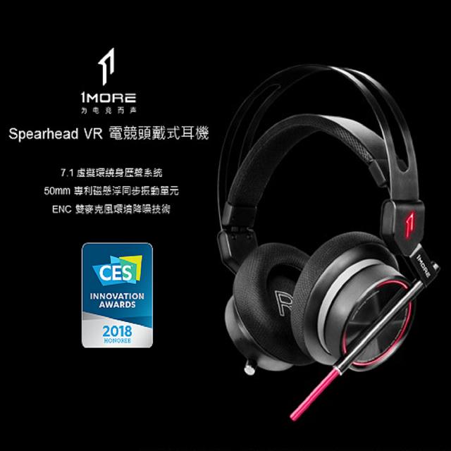 1MORE H1005 Spearhead VR電競頭戴式耳機