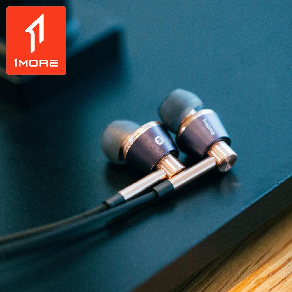 【1MORE】三單元圈鐵耳機/E1001