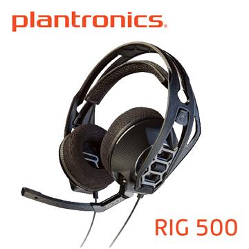 ★喜慶新年,迎接狗年,全館歡樂結帳9折!★Plantronics繽特力 RIG 500 遊戲電競耳機