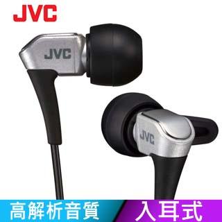 JVC HA-FXH20 銀 耳道式耳機 附線夾 最新高階微型動圈雙磁體