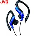 【JVC】運動型防水耳掛式立體聲耳機 HA-EB75 - 藍色
