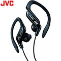 【福利品】JVC 運動型防水耳掛式立體聲耳機 HA-EB75 - 黑色