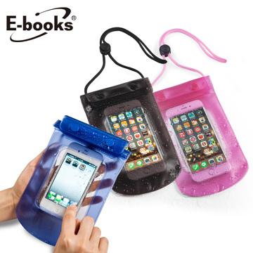 E-books N1 智慧手機防水保護袋(通用型)