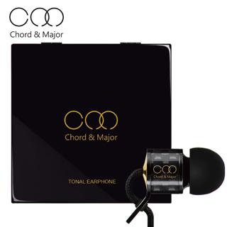 耳機∣【Chord & Major】Major 01'16 電子音樂調性碳纖維入耳式耳機
