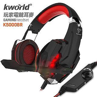 廣寰 Kworld 玩家電競耳麥-黑紅 K5000-BR (買1送1)