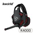 廣寰 kworld 玩家級電競耳麥K4000-BR-黑紅