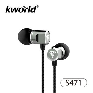 人聲提振 療癒最適廣寰電競音樂耳機麥克風 S471