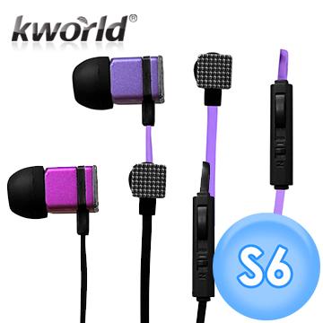 (福利品) kworld 廣寰 入耳式電競音樂耳麥 S6A/B