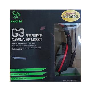 【Kworld 廣寰】頭戴式電競耳麥G3+
